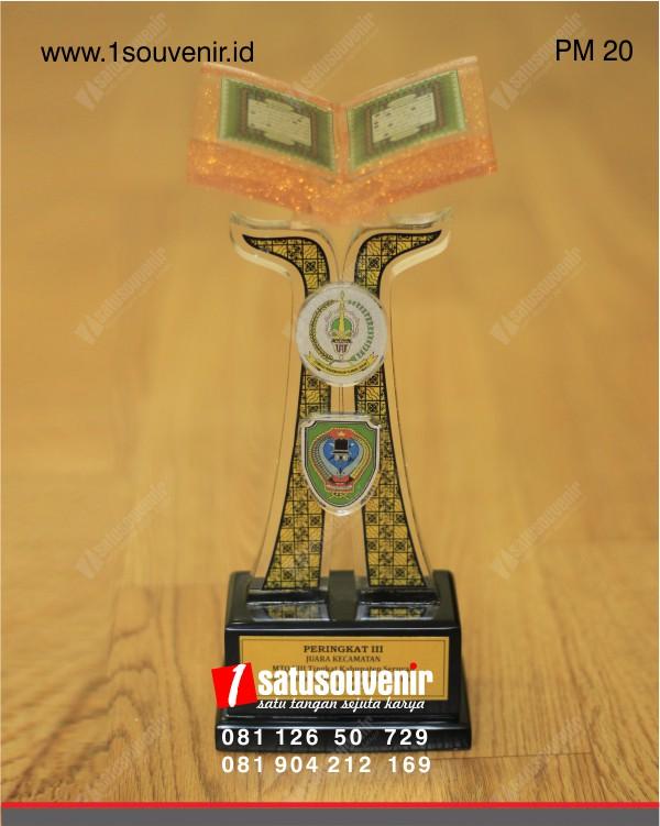 Piala MTQ kabupaten seruyan 3