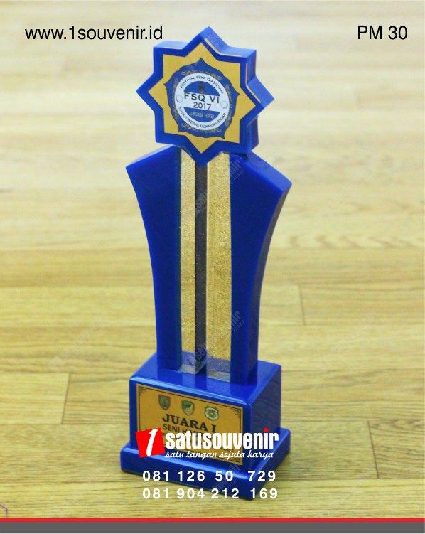 Piala MTQ FSQ kalimantan selatan
