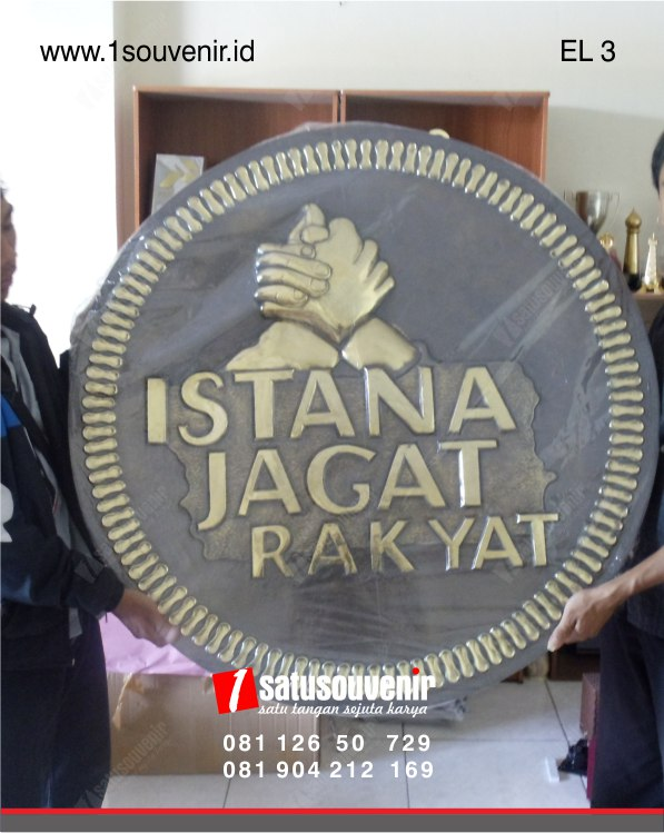 kerajinan kuningan logo istana jagat rakyat