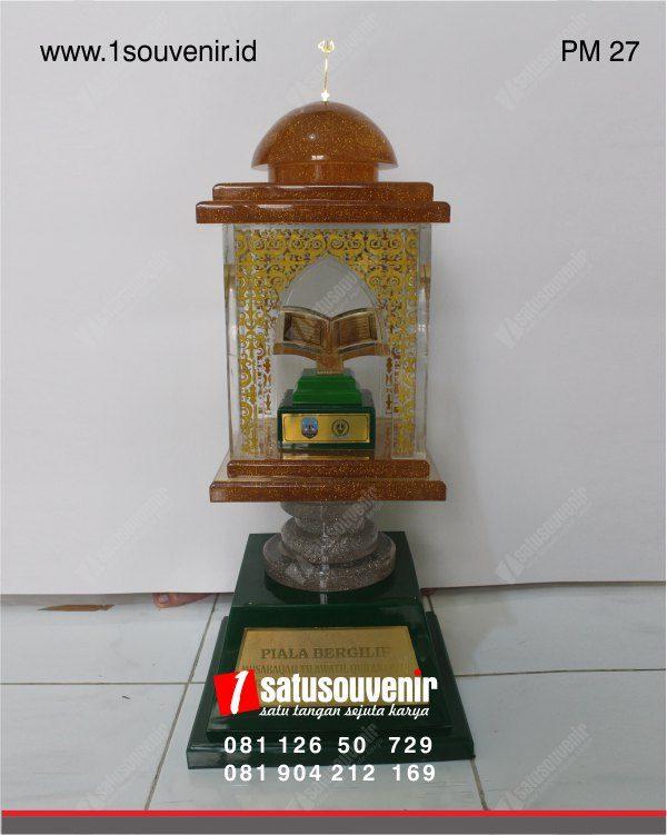 Piala MTQ Piala Bergilir