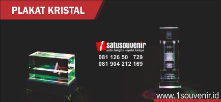 kategori plakat kristal - 1souvenir.id