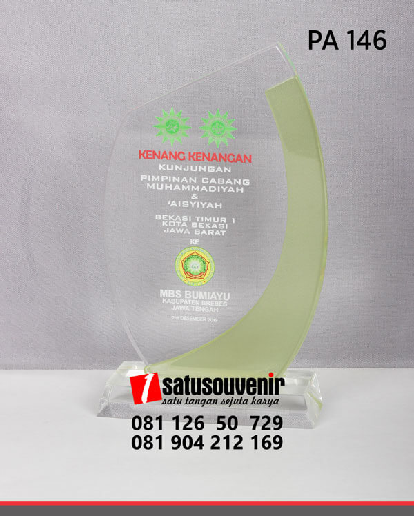 PA146 Plakat Akrilik Kenang Kenangan Kunjungan Pimpinan Cabang Muhammadiyah Bekasi Timur