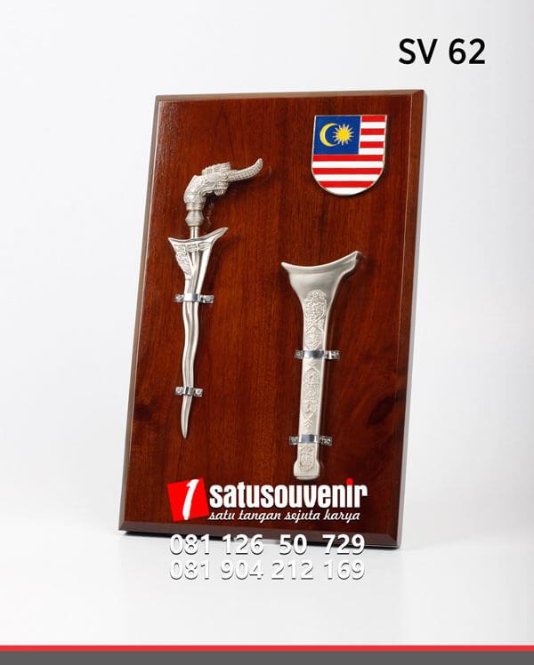 SV62 Souvenir Perusahaan Senjata Tradisional Melayu