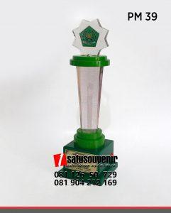 Piala MTQ Direktorat Jendral Bimbingan Masyarakat Islam Kementrian Agama RI