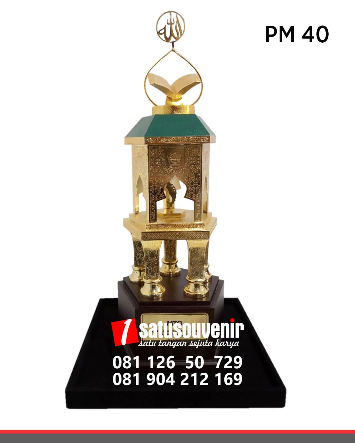 Piala MTQ Tilawah Quran Kabupaten Bogor